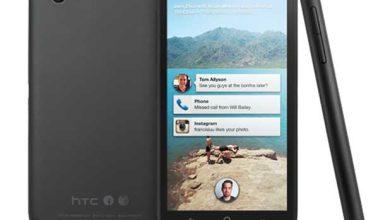 Facebook et Samsung pourraient s'associer pour un Facebook Phone