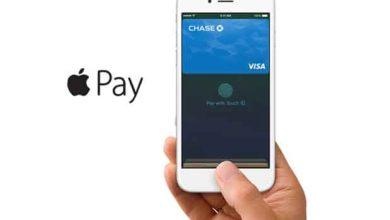 Apple embauche pour l'arrivée de son système de paiement par mobile en Europe