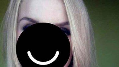 Un avatar généré avec la fonction Facemaker d'Ello (capture d'écran).