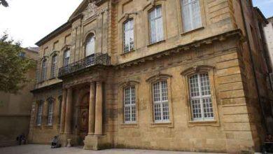 La façade de l'IEP d'Aix-en-Provence, l'école est au coeur d'un déchaînement de scandales.