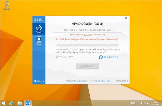 Jailbreak iOS 8 : Cydia maintenant installable