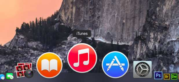 Captures d'écran de la nouvelle version d'iTunes