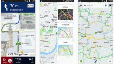 Cartographie : Here est disponible en bêta pour les Samsung Galaxy