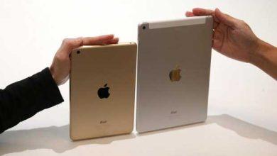 Apple dévoile l'iPad Air 2 et l'iPad mini 3 avec lecteur d'empreintes digitales
