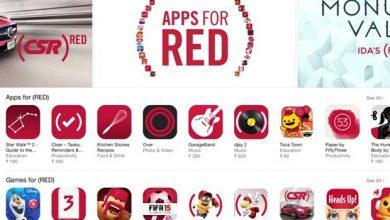 Apple Apps pour RED : l'App Store voit rouge pour la cause du Sida