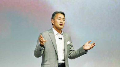 Sony va tout miser sur la musique, le cinéma et les jeux vidéo