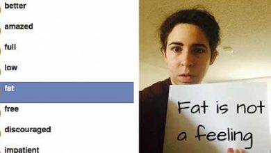 """""""Je me sens gros"""" n'a pas fait de vieux os sur Facebook"""