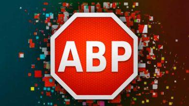 AdBlock Plus n'est pas illégal selon la justice allemande