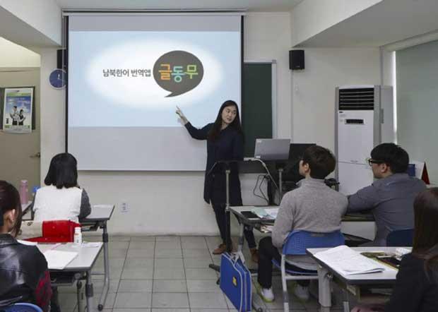 Des réfugiés Nord-Coréens recoivent une formation pour utiliser l'application Univoca.