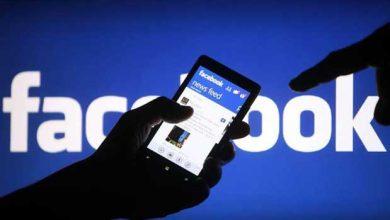 Un utilisateur de Facebook sur Windows Phone.
