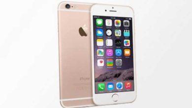 L'iPhone 7 serait proposé en variante or rose