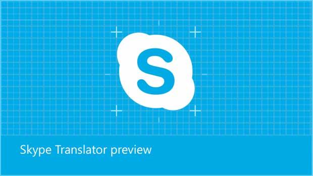 Microsotf avait lancé un programme test de Skype Translator en décembre avec deux langues, l'anglais et l'espagnol.