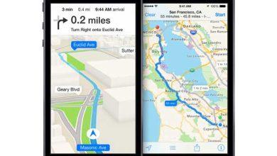 Apple s'offre un système GPS de haute précision pour l'iPhone