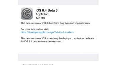 iOS 8.4 bêta 3 disponible avec des changements cosmétiques dans Musique