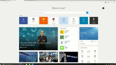 BUILD 2015 – Le Project Spartan devient Microsoft Edge