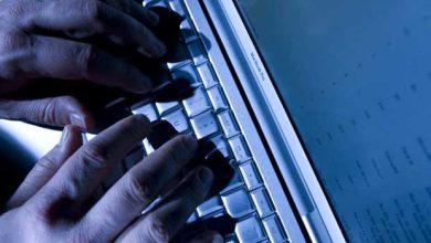 À qui profite l'explosion d'Internet ?
