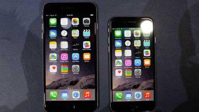 Un iPhone 6 à seulement un euro ? C'était trop beau !