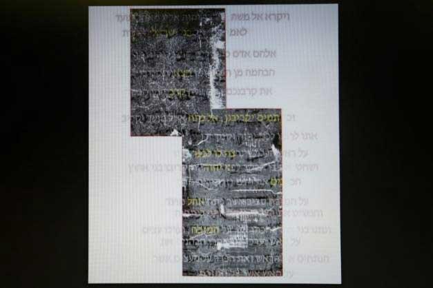 Capture d'écran du texte d'un des plus anciens parchemins en hébreu vieux de 15 siècles découvert près de la mer Morte, et déchiffré grâce à la haute technologie.