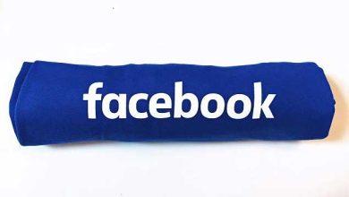 Facebook change de logo