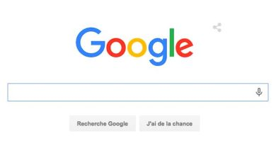Google change son logo