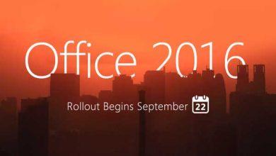 Microsoft : Office 2016 sortira le 22 septembre