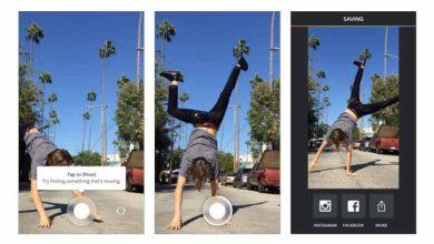 Photo of Instagram lance l'application Boomerang