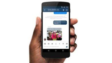 Facebook teste en France des messages qui disparaissent au bout d'une heure