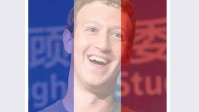 Mark Zuckerberg : changez votre photo de profil pour montrer votre soutien à la France et aux Parisiens.