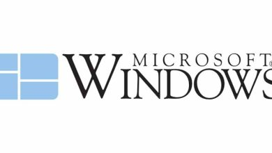 Bon anniversaire Windows !