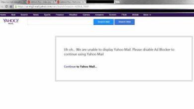 Yahoo Mail : accès interdit avec un bloqueur de publicités