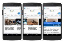 Google vient d'annoncer que sa technologie AMP serait généralisée à tout son moteur de recherche