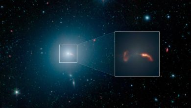 Photo of La galaxie géante autour du trou noir géant