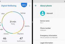 L'application Digital Wellbeing de Google pourrait ralentir les téléphones Pixel
