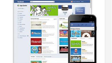 Photo de Facebook : ouverture prochaine de son App Store