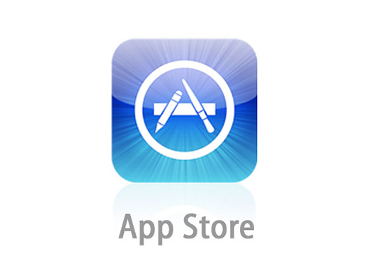 apple applications corrompues sur app store