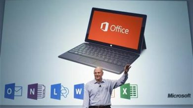 Photo of Microsoft Office : présentation d'Office 2013