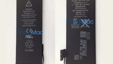 Photo of iPhone 5 : une batterie « standard »