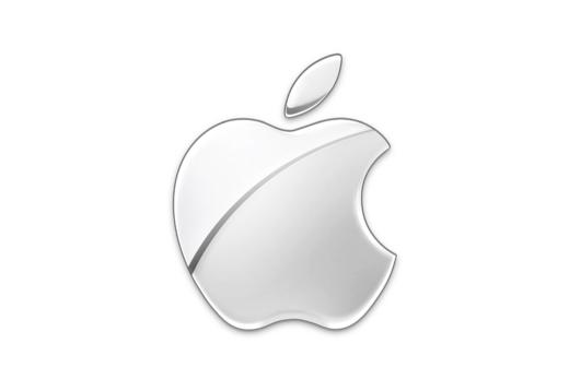 apple lambition de sattaquer aux marches emergents