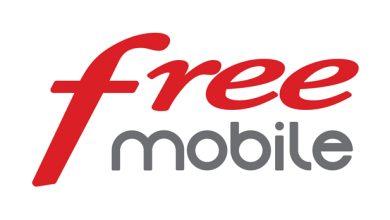 Photo de Free Mobile : pas de fusion en perspective