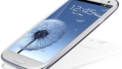 Photo of Galaxy S3 : déploiement du correctif pour la faille processeur