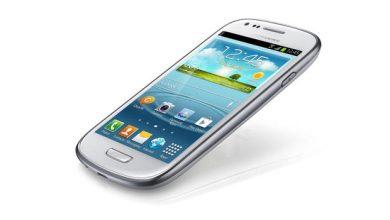 Photo of Galaxy S3 Mini : Sosh le met dans son catalogue