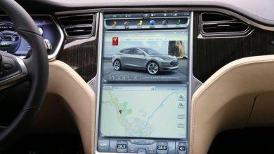 Photo de Google Maps : directement intégré à votre voiture