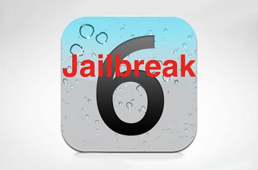 jailbreak petit coup de pouce dapple