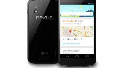 Photo de Nexus 4 : attends ou paie !