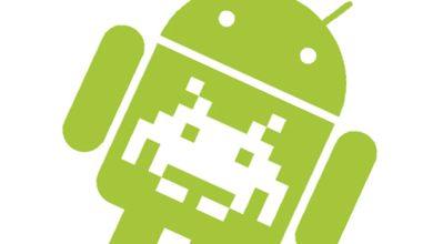 Photo de Console de jeux : est-ce que Google va entrer dans la danse ?