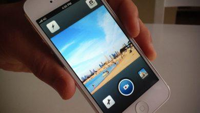 Photo de Dailymotion : place à la capture vidéo