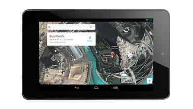 Photo de Google Maps : une adaptation aux tablettes numériques