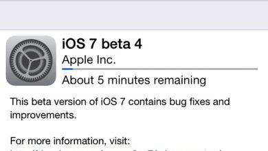 Photo de iOS 7 : ce que nous livre la bêta 4