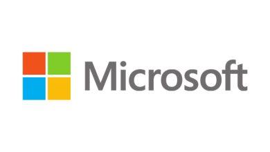 Photo de PRISM – NSA : avec la complicité de Microsoft ?