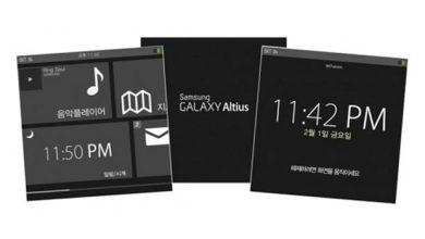 Photo of Samsung : une « SM-V700 » qui confirme l'existence de sa montre intelligente